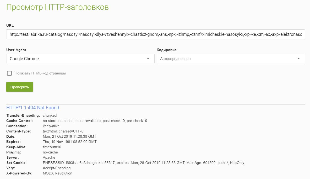 Кнопка для проверки HTTP-статуса