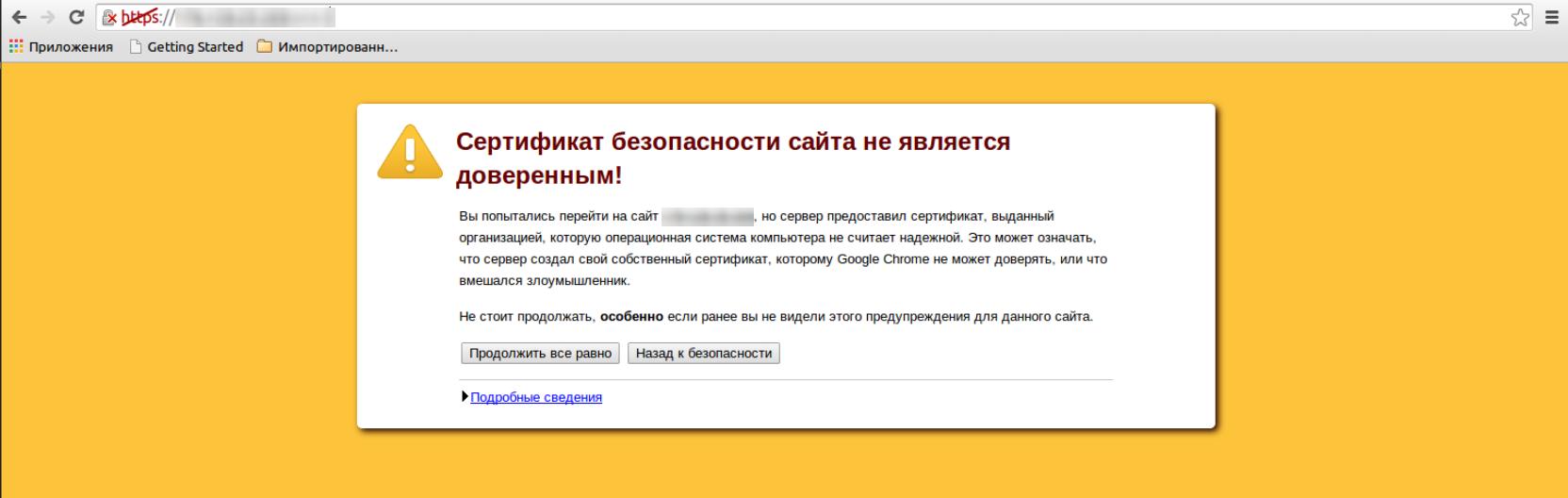 Отчет по безопасности сайта