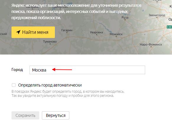Вывод сайта в топ яндекс Гагарин на раскрутка сайта